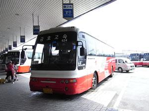 釜山→慶州バス