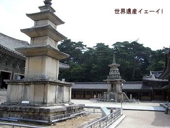 仏国寺(プルグクサ)、釈迦塔と多宝塔