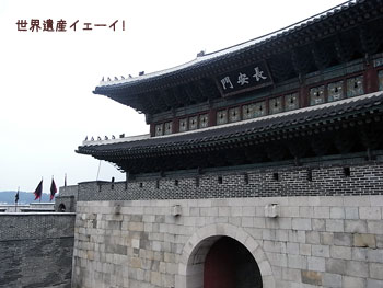 長安門(チャンアンムン)