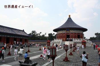皇穹宇(こうきゅうう)