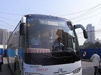 バス980路
