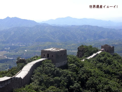 司馬台長城