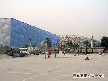 北京国家体育場(鳥の巣)