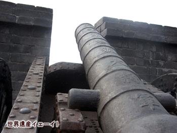 拱極門、平遥城壁
