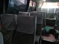 太原から洛陽バス