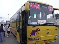 西安行きバス