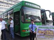 秦始皇陵バス