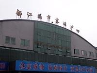 都江堰市バスセンター