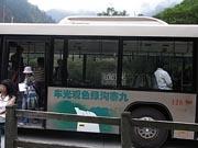九寨溝バス