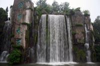 峨眉山入り口滝