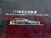 170m涅槃像