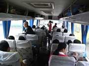 茘波行きバス