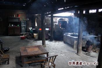 堯古布依村