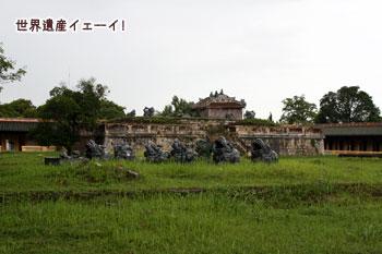 グエン(阮)朝王宮