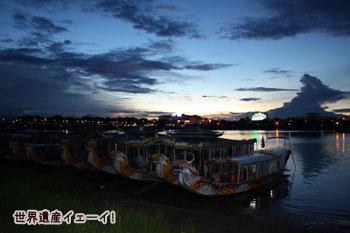 フォーン川・ドラゴンボート