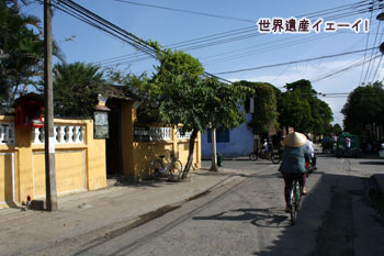 陳祠堂(チャン家の祠堂)