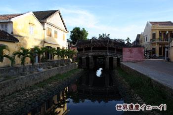 来遠橋(日本橋)