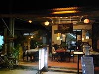 SUN SHINE CAFE