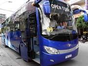 ホーチミン行きバス