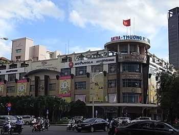 国営百貨店