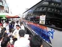 バッタンバン行きバス