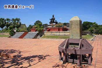 ラームカマヘン大王記念碑