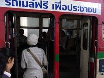 バンコク病院行きバス