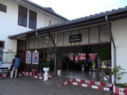 パクチョン駅