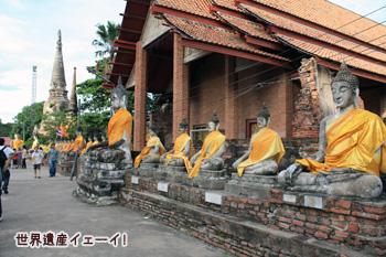 ワット・ヤイ・チャイモンコン座仏像