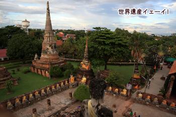 仏塔からの眺め