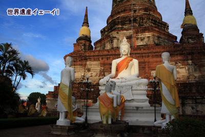 仏塔の裏側