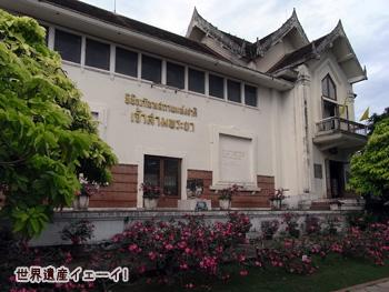 チャオ・サン・プラヤー国立博物館