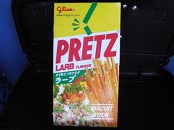 ラーブ味プリッツ