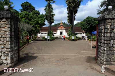 ルアンパバーン国立博物館