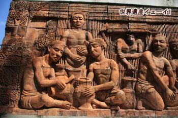 バン・チアン国立博物館