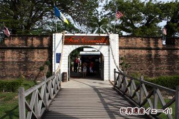 コーンウォリス要塞入口