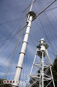 旗竿と灯台