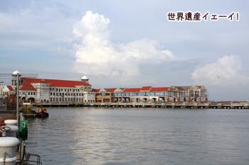 スウェッテナム港