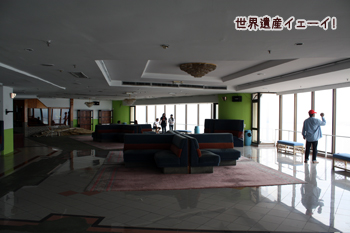コムタ展望台