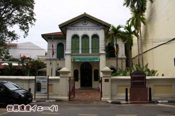 旧サイド・モハメド・アラタス邸