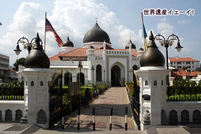 カピタン・クリン・モスク