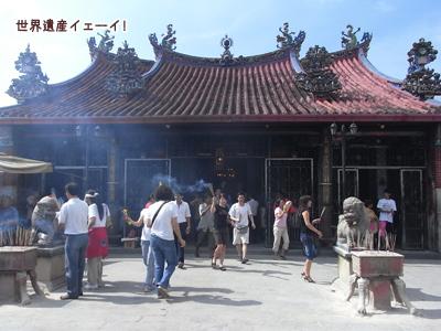 クアン・イン寺(観音寺)
