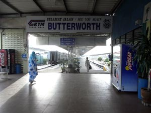 バタワース駅