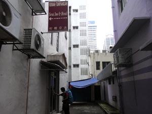 Serai Inn & Hotel