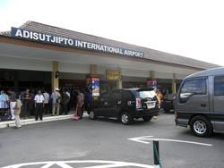 ジョグジャ空港