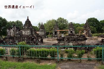 ルンブン寺院