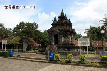 パウォン寺院