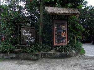 ラカレケ(Laka Leke)