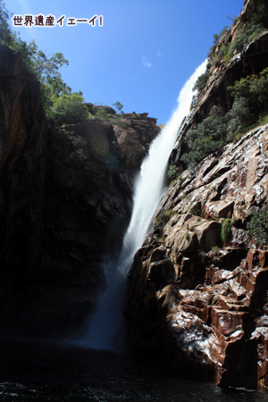 Yurmikmik(Motorcar Falls)