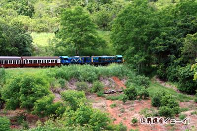 キュランダ・シーニック鉄道